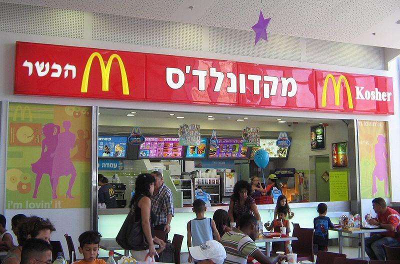 McDonald's investit dans une start-up pour personnaliser ses menus