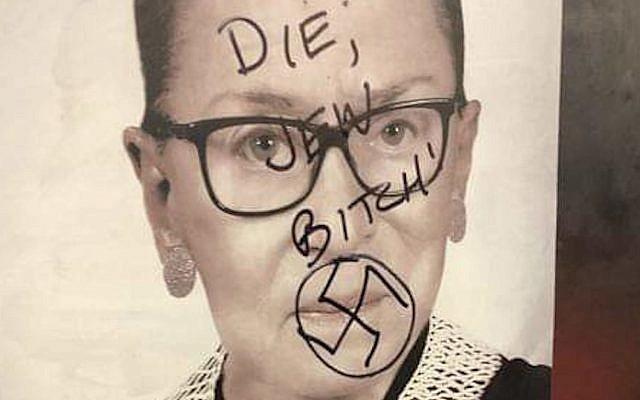 Une affiche pour un livre de Ruth Bader Ginsburg a été vandalisée à Brooklyn. (Chevi Friedman/Twitter/via JTA)