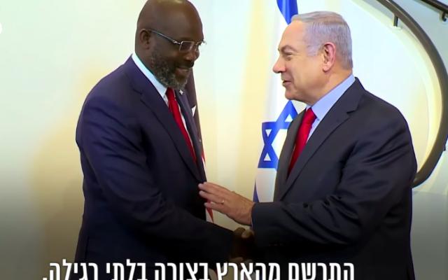 George Weah et Benjamin Netanyahu, le 1er mars 2019 (Crédit : capture d'écran Facebook)