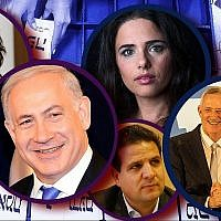 Elections israéliennes 2019. (Wikimedia Commons/Getty Images/collage via JTA)