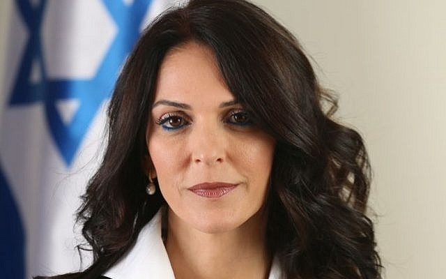 La magistrate Eti Craif, dont le nom a été autorisé à la publication par la Cour suprême. (Site internet du tribunal Israel)