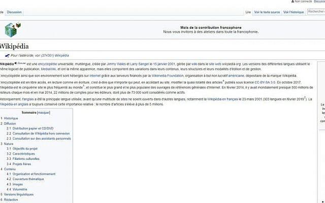 Wikipedia (Crédit photo : Wikipedia)