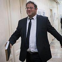 L'avocat Itamar Ben Gvir arrive au tribunal de première instance de Jérusalem, le 29 octobre 2018. (Yonatan Sindel/Flash90)