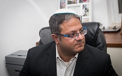L'avocat Itamar Ben Gvir lors d'une conférence de presse, le 30 janvier 2019 (Crédit :  Yonatan Sindel/Flash90)