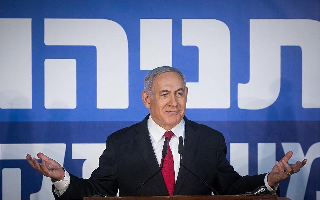 Le Premier ministre Benjamin Netanyahu fait une déclaration aux médias à la résidence du Premier ministre à Jérusalem, le 28 février 2019. (Yonatan Sindel/Flash90)