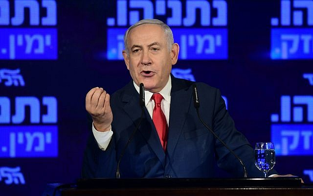 Le Premier ministre Benjamin Netanyahu lors du lancement de la campagne électorale de son parti le Likud à Ramat Gan, le 4 mars 2019. (Aharon Krohn/Flash90)