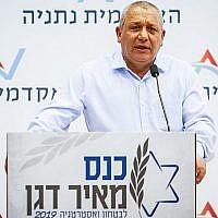 L'ancien chef d'état-major Gadi Eisenkot durant une conférence à Netanya le 18 mars  2019. (Crédit ; Flash90)