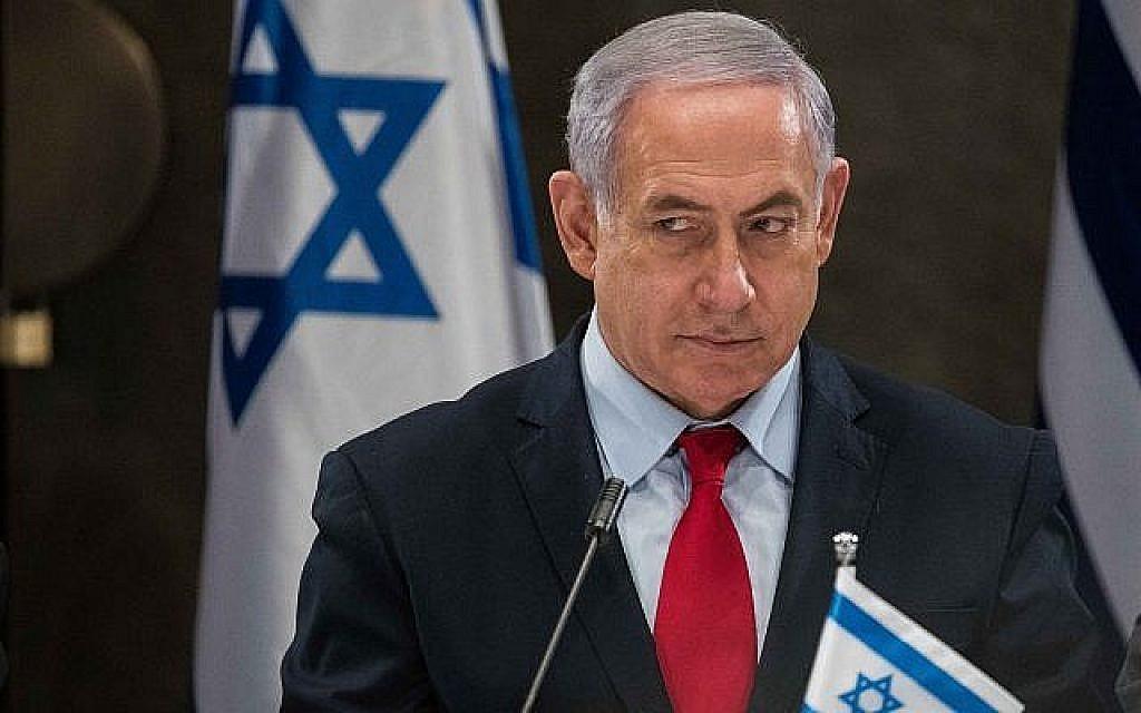 Le Premier ministre Benjamin Netanyahu s'exprime lors d'une conférence de presse au David Citadel Hotel, à Jérusalem, le 20 mars 2019. (Noam Revkin Fenton/Flash90)