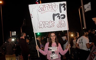 Plusieurs dizaines de résidents du sud d'Israël ont manifesté pour appeler le gouvernement à adopter une riposte plus fermes aux violences émanant de la bande de Gaza, aux abords de Sderot, le 26 mars 2019. (Crédit : Yonatan Sindel/Flash90)