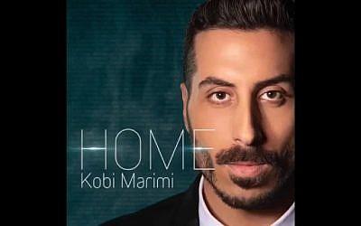 Capture d'écran de la chanson 'Home,'  interprétée par  Kobi Marimi qui représentera Israël à l'Eurovision 2019 (Capture d'écran : YouTube)