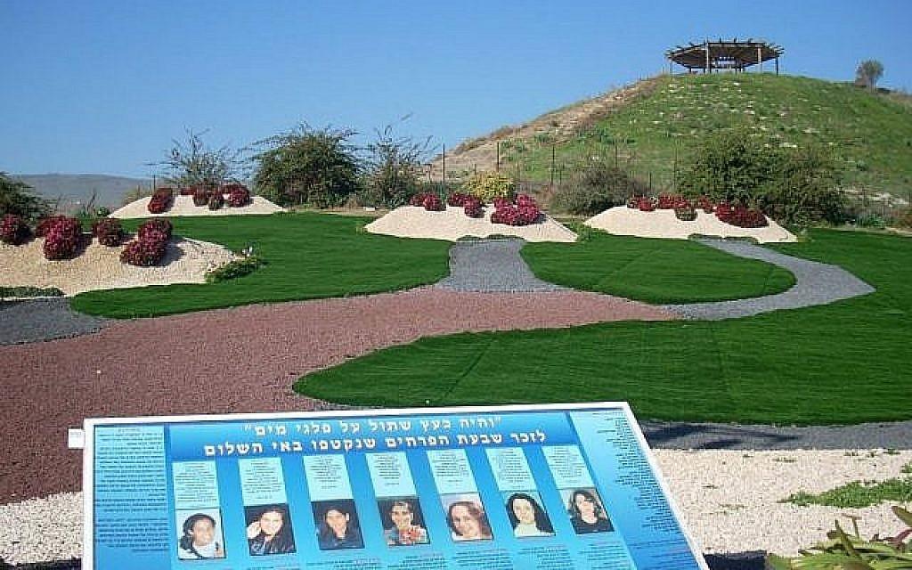 Le site commémoratif du massacre de l'île de la Paix de 1997 à la frontière israélo-jordanienne. (CC-BY SA J. Miller/Wikipedia)