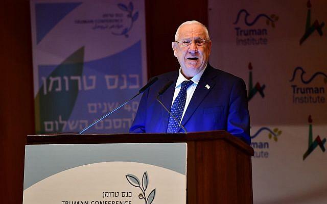 Le Président Reuven Rivlin prenant la parole lors d'une conférence à l'Université hébraïque de Jérusalem, 11 mars 2019. (Kobi Gideon/GPO)