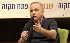 Le ministre de l'Énergie, Yuval Steinitz, lors d'une conférence à Petah Tikva, le 30 mars 2019. (Capture d'écran/Treizième chaîne)
