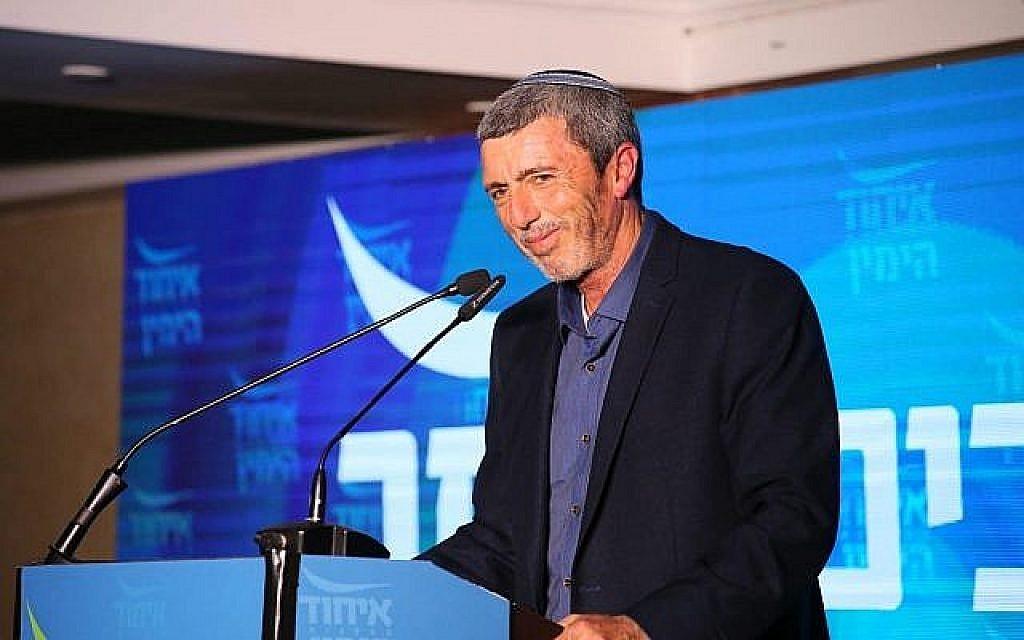 Rafi Peretz, président de l'Union des partis de droite, prend la parole lors du lancement de la campagne à l'hôtel Jerusalem Gardens, le 11 mars 2019. (Miri Shmanovitz)