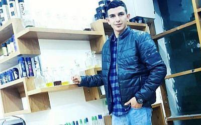 Omar Abu Laila, 18, terroriste présumé responsable d'une attaque meurtrière au carrefour d'Ariel, en Cisjordanie, le 17 mars 2019 (Crédit : Facebook)