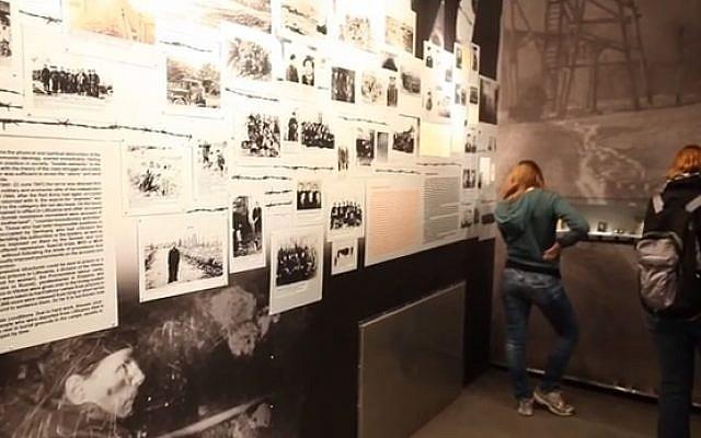 Le centre de recherche du génocide et de résistance de Lituanie (Copie d'écran YouTube).