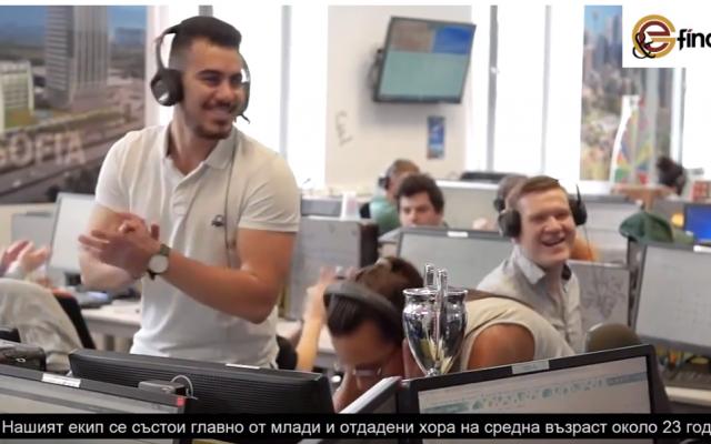 Illustration : un centre d'appel de  E&G Finances en Bulgarie. (Crédit : capture d'écran YouTube)
