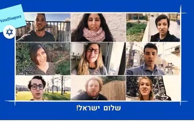 Une vidéo produite par l'ONG Gesher recommande aux Israéliens de demander aux candidats aux élections ce qu'ils feront pour renforcer les relations entre Israël et la diaspora, publiée le 6 mars 2019 (Capture d'écran : Twitter)