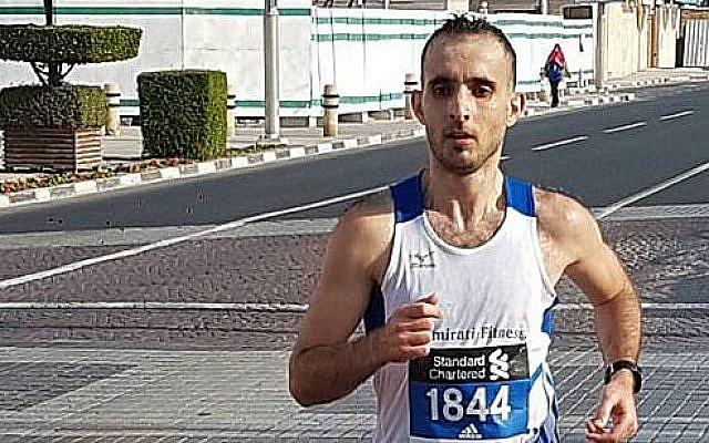 Hasan Aljijakli à un marathon aux ÉAU (capture écran)