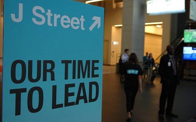 Un panneau accueille les participants à la conférence nationale 2013 de JStreet à Washington. (Avec l'aimable autorisation de JStreet)
