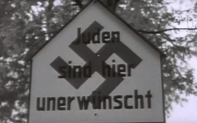 """Un panneau portant la mention """"On ne veut pas de Juifs ici"""", érigé quelque part en Allemagne à la suite de l'introduction par les nazis des lois raciales de Nuremberg en 1935. (Capture d'écran Youtube)"""