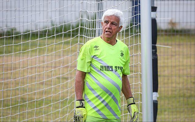 site réputé f206a 62a4a Le plus vieux joueur pro de foot du monde est israélien ...