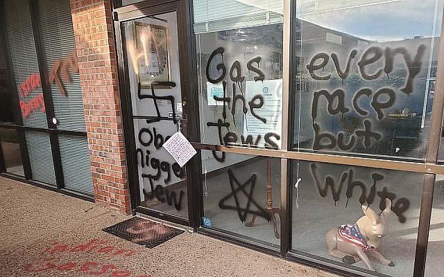 Des tags antisémites et racistes sur un bâtiment de la ville d'Oklahoma, aux États-Unis, le 3 avril 2019. (Crédit : Facebook)