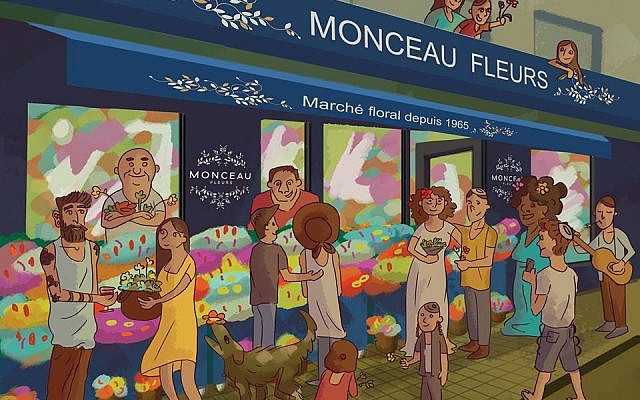 Illustration du premier magasin Monceau Fleurs de Tel Aviv. (Crédit photo : Daniel Sayeg / Monceau Fleurs / Facebook)