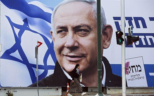 Une affiche de campagne pour le Likud, le parti du Premier ministre Benjamin Netanyahu, le 28 mars 2019. (Crédit : AP Photo/Oded Balilty, File)