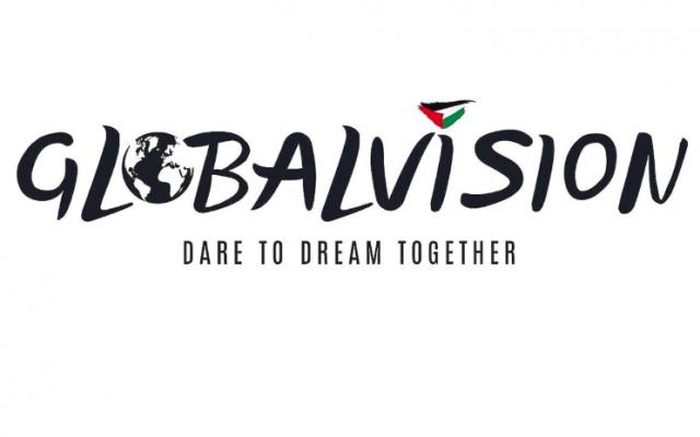 Logo de l'évènement Globalvision, un concours alternatif diffusé sur Internet au même moment que l'Eurovision organisé par plusieurs artistes et militants LGBT pro-palestiniens.