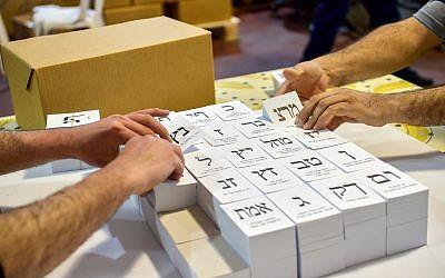 Les bulletins de vote fraîchement imprimés en vue des prochaines élections générales d'avril en Israël, le 20 mars 2019. (Crédit : Yossi Zeliger/Flash90)