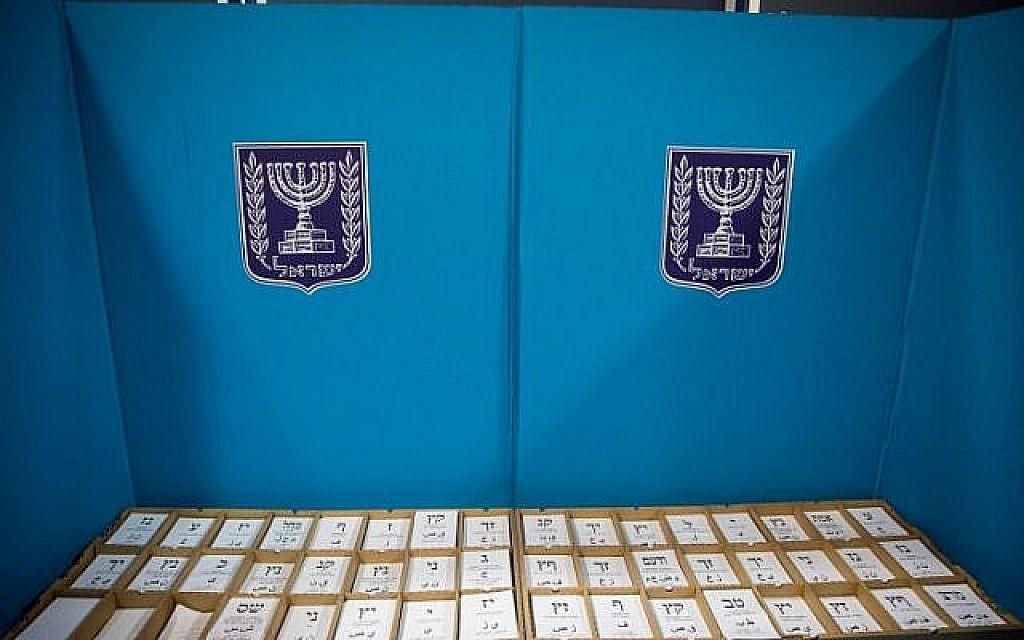 Vue des bulletins de vote à l'entrepôt de la commission centrale électorale à Shoham, le 25 mars 2019. (Noam Revkin Fenton/Flash90)