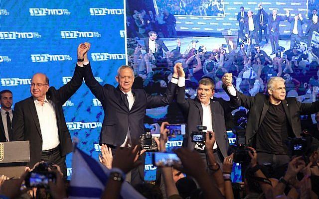 Benny Gantz (2g), le parti de Kakhol lavan, et ses principaux alliés, Moshe Yaalon, Gabi Ashkenazi et Yair Lapid, saluent leurs partisans au siège du parti à Tel Aviv à la suite de la publication des résultats du scrutin législatif (Crédit : Hadas Parush / FLASH90)