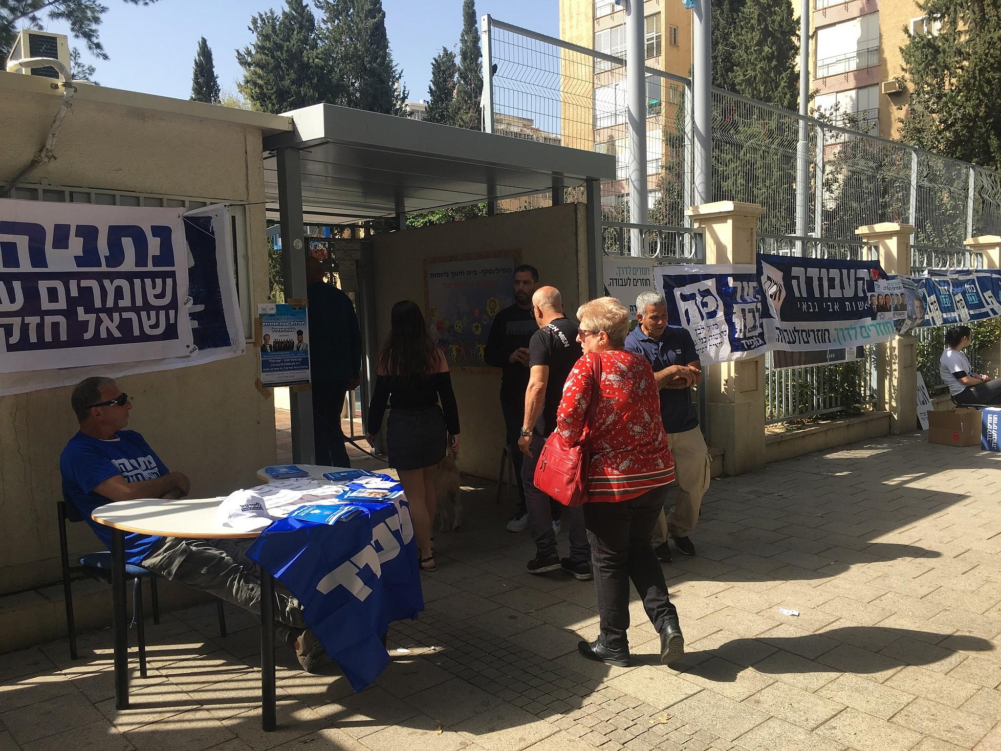 A rehovot le baromètre israélien le résultat des élections reste