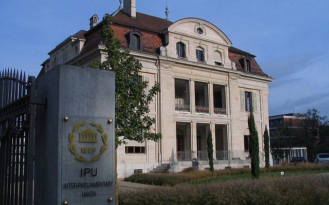 Le siège de l'Union interparlementaire au Grand-Saconnex, à Genève. (Crédit : Hadi /CC BY-SA 3.0)