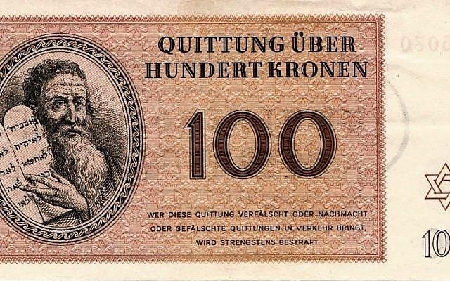Un billet de 100 kronen, la devise en circulation dans le ghetto de Theresienstadt Ghetto. (Autorisation : Bibliothèque nationale d'Israël via JTA)