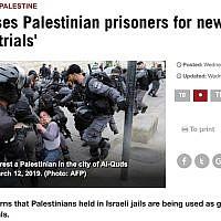 Un faux article de HispanTV affirme qu'Israël réalise des expériences médicales sur des prisonniers palestiniens, avril 2019 (Crédit : capture écran HispanTV via JTA)
