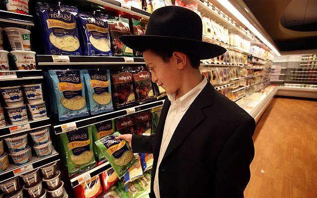 Illustration : un supermarché casher à New York, le 19 août 2008. (Crédit : AP Photo/Mark Lennihan)