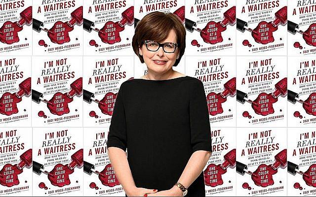 """Fondatrice d'OPI et auteur de """"Je ne suis pas vraiment une serveuse"""", Suzi Weiss-Fischmann. (Kveller/JTA)"""