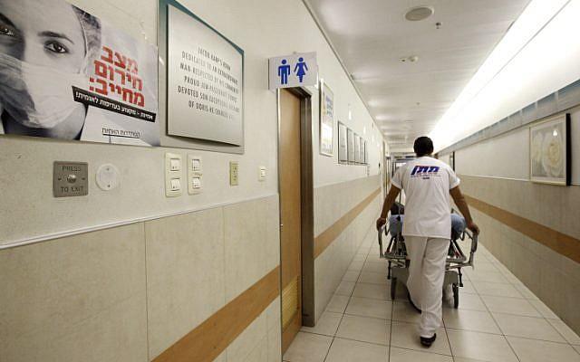 Photo d'un hôpital israélien (Miriam Alster/Flash90)