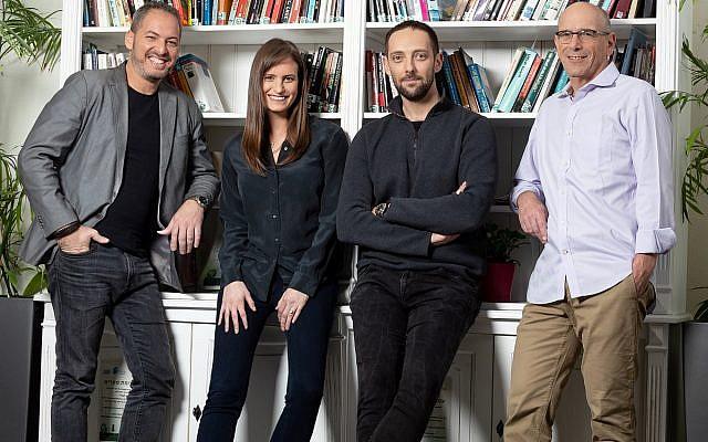 L'équipe israélienne d'Intel Capital, de gauche à droite : Noam Kaiser, Shira Vissoker, Roi Bar-Kat, et Yair Shoham. (Crédit: Intel Corp.)