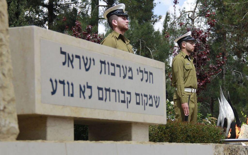 Des soldats montent la garde lors de la cérémonie annuelle dédiée aux soldats dont les lieux de sépulture sont inconnus dans le cimetière militaire du mont Herzl de Jérusalem le 17 mars 2016.  (Judah Ari Gross/Times of Israël)