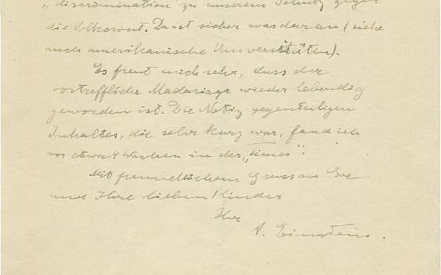 Une lettre manuscrite par Albert Einstein de 1936 qui traite des politiques antisémites de l'Autriche à l'époque. (Crédit: maison d'enchères Kedem)