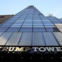 La Trump Tower sur la Cinquième Avenue (Crédit : CC BY-SA 3.0)