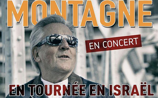 Le chanteur français sera à Tel Aviv et Netanya les 12 et 13 août prochains.