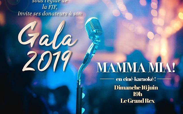 Le flyer du gala annuel de la fondation Pharmadom, qui aura lieu le 16 juin prochain, à 19h, au Grand Rex, à Paris.
