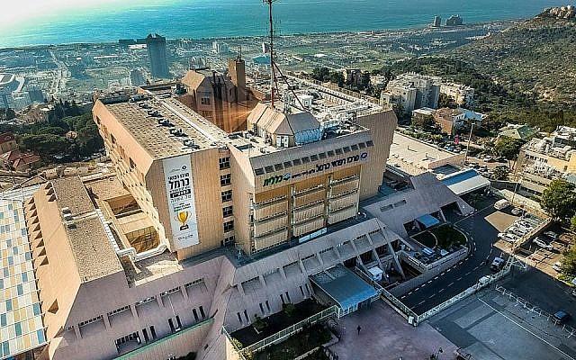 Le centre hospitalier Carmel de Haïfa. (Autorisation)