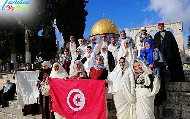 Des touristes tunisiens en voyage à Jérusalem avec l'agence Tunisia Bay Travel. (Crédit photo : Tunisia Bay Travel / Facebook)