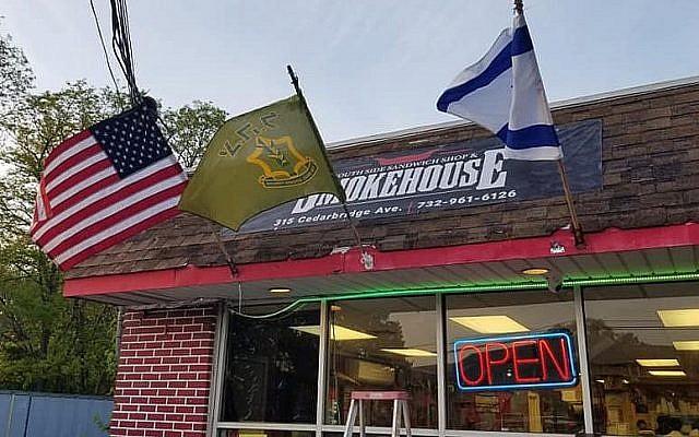 Le restaurant South Side Sandwich Shop à Lakewood, dans le New Jersey. (Crédit : Facebook)