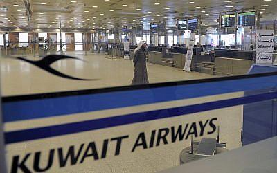 Les comptoirs d'embarquement vides de Kuweit Airways à l'aéroport du Koweit en mars 2012 (Crédit : AP Photo/Gustavo Ferrari)